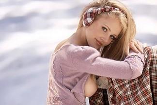 Stacy Marie Fuson playboy