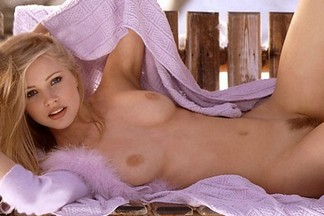 Stacy Marie Fuson playboy
