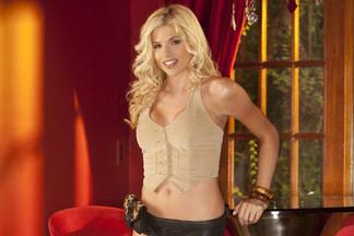 Stefanie Jennifer playboy