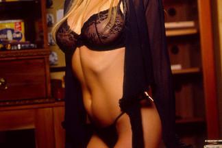 Kate Marie playboy
