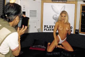 Katia Corriveau playboy