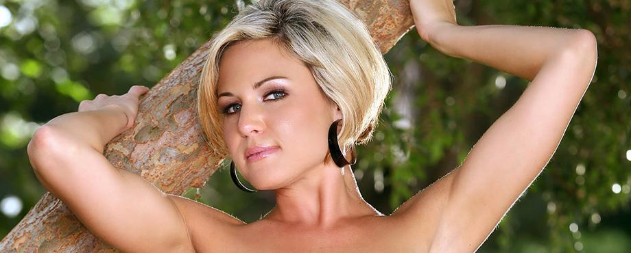 Tiffany Kane